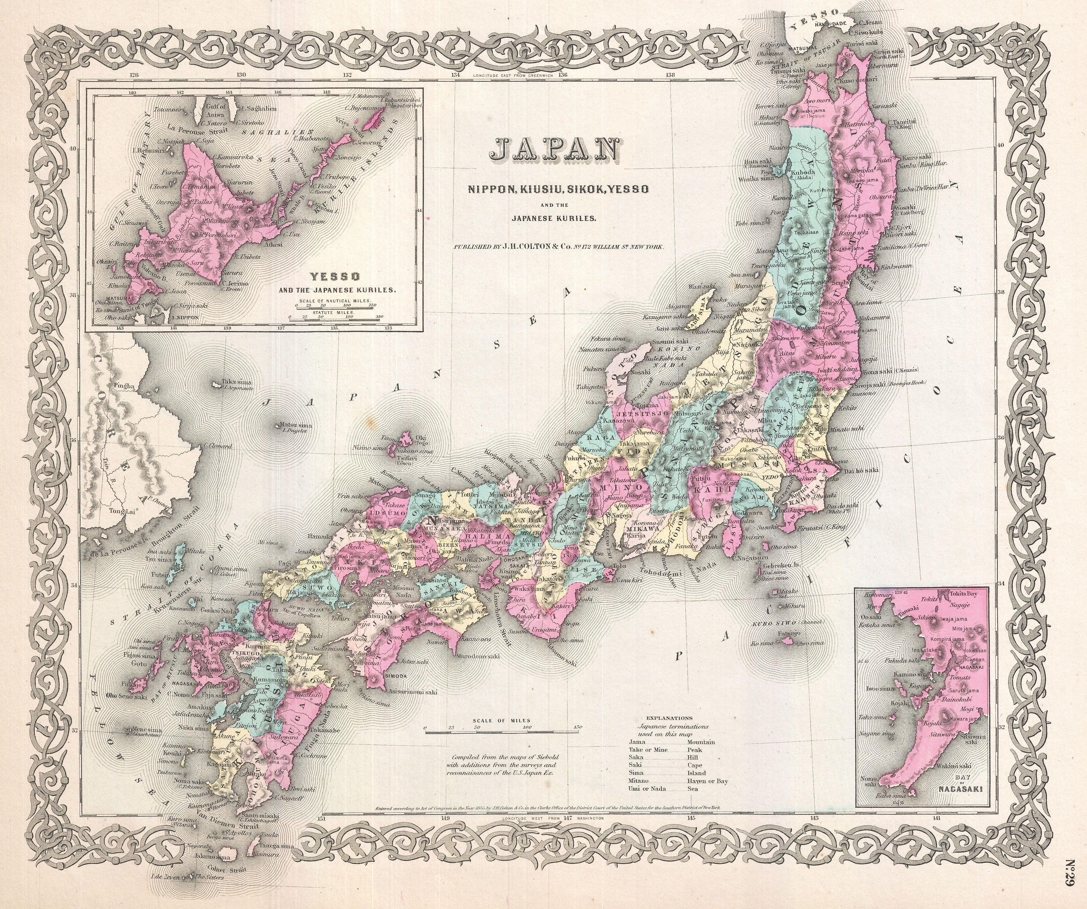 江戸時代末期の日本地図(1855年、アメリカ合衆国発行)