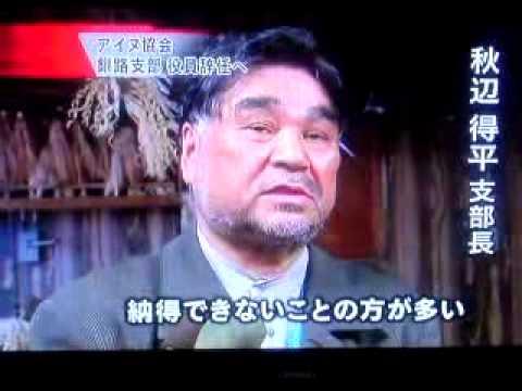 秋辺得平(成田得平)