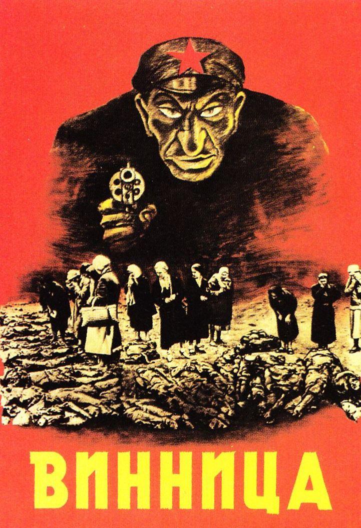 中学・高校の世界史の参考書には、ソ連がめざましい発展をしたと書かれていますが、じつは・・・