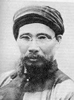 ファン・ボイ・チャウ(潘佩珠)