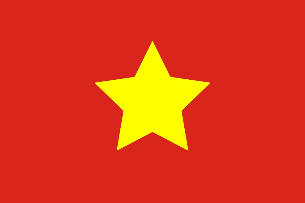 ベトミンの旗。後にベトナム民主共和国の国旗となった。