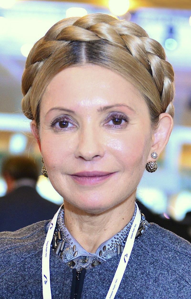 ユーリヤ・ティモシェンコ