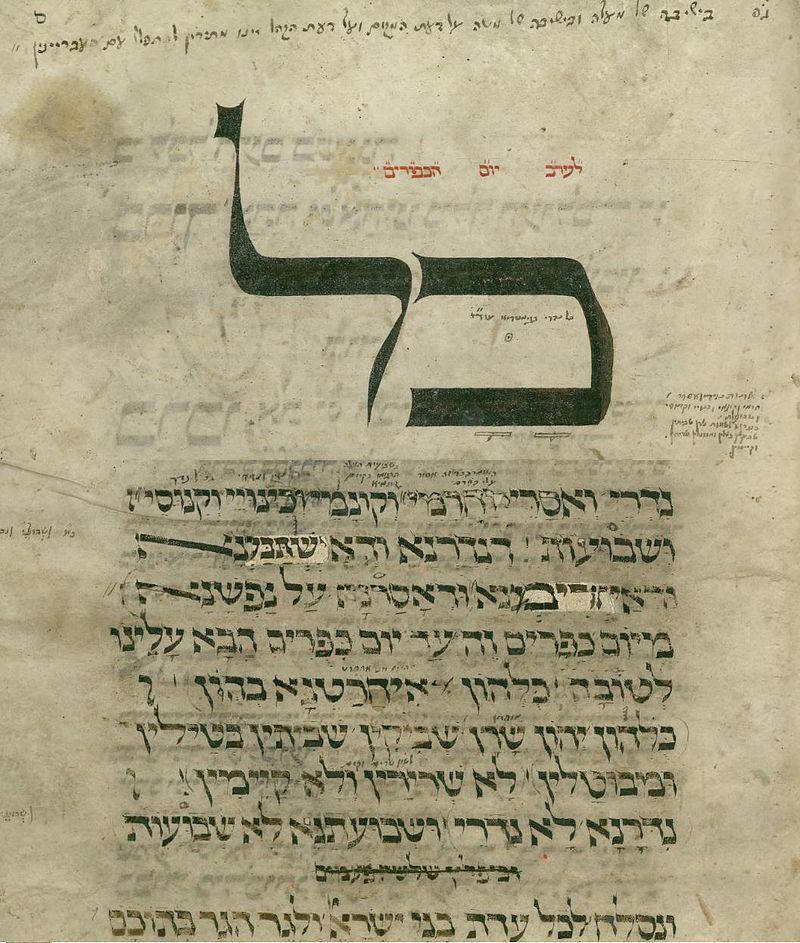 ヴォルムスのマハゾールに載せられたコル・ニドレイ(13世紀)