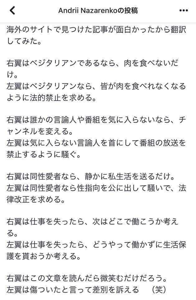 EXc3H_2U4AEqHqb.jpg