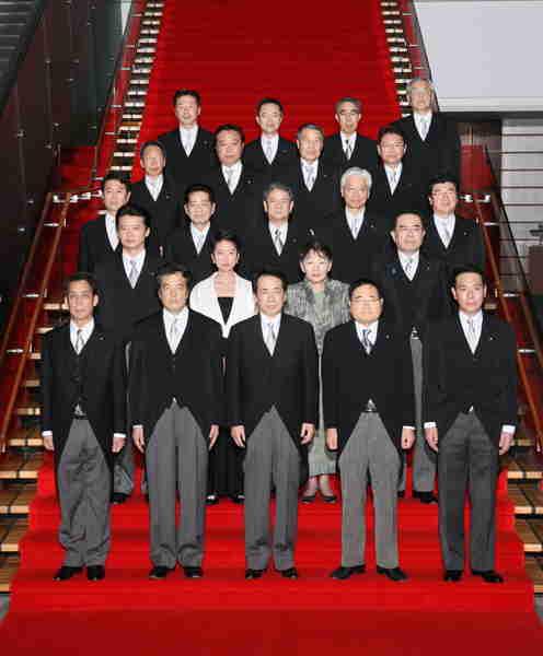 Kan_Government_20100608.jpg