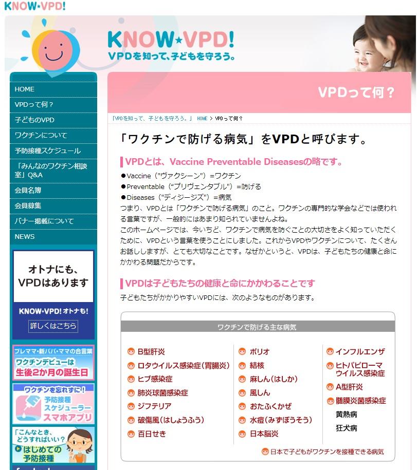 VPD1.jpg