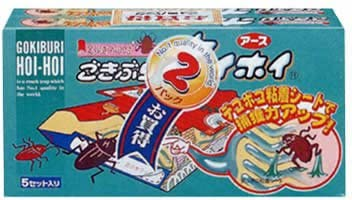 gokiburihoihoi.jpg