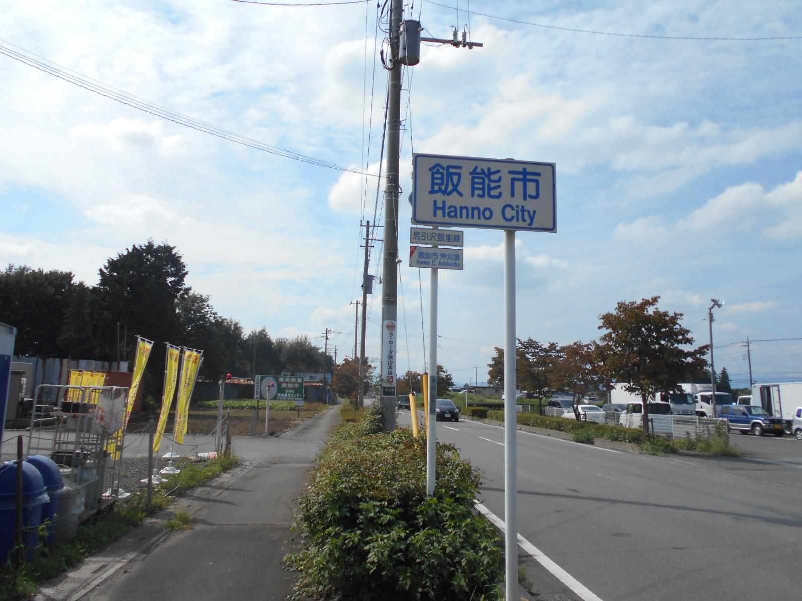 DSCN8969.jpg