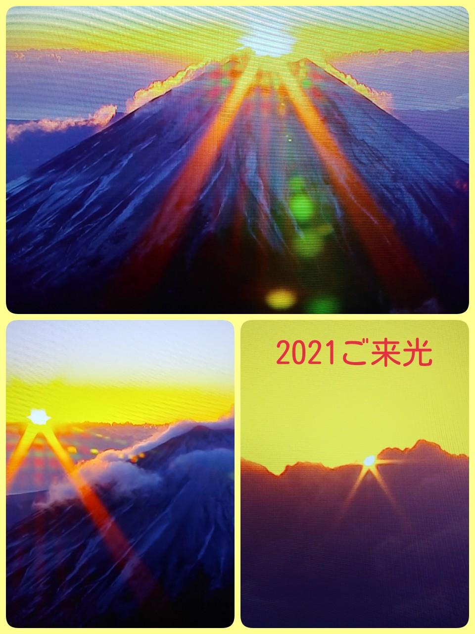 20210101101252fcd.jpg