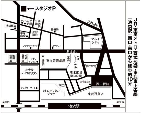 スタジオP_map