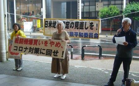 青森で沖縄連帯200611-2