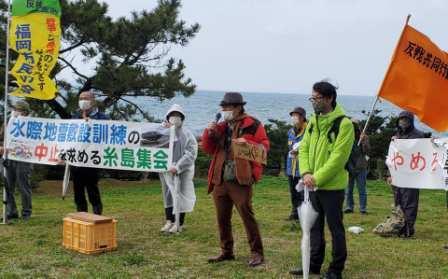 福岡糸島集会