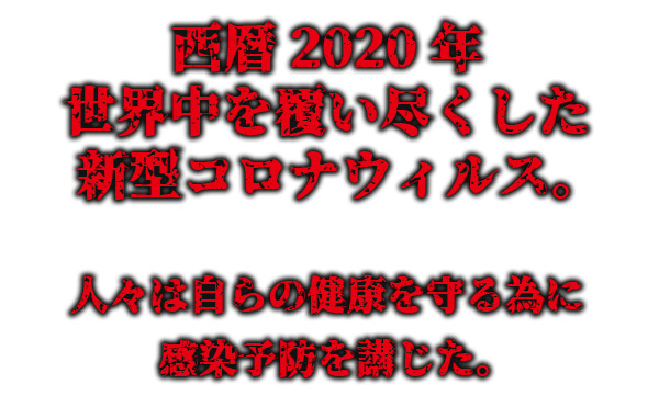 2020-04-05-00.jpg