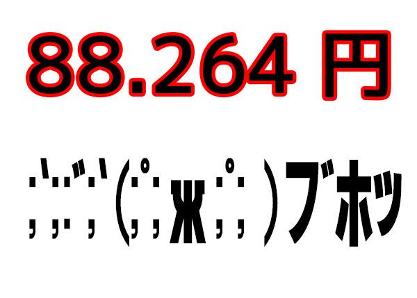 2020-07-03-04.jpg