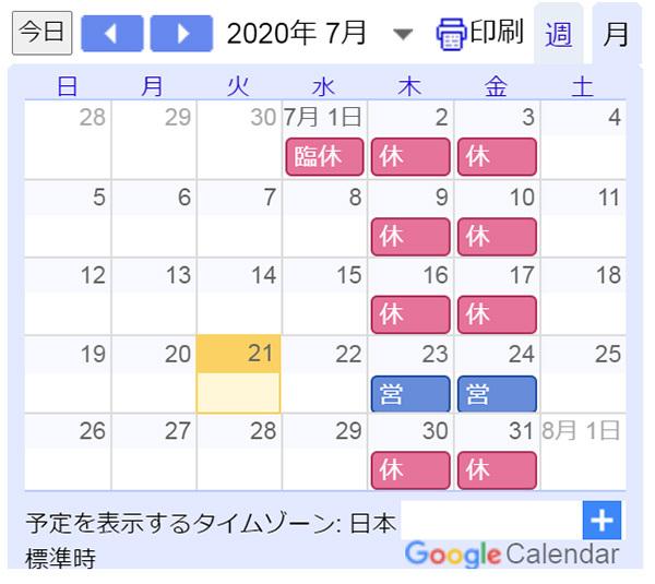 2020-07-20-06.jpg