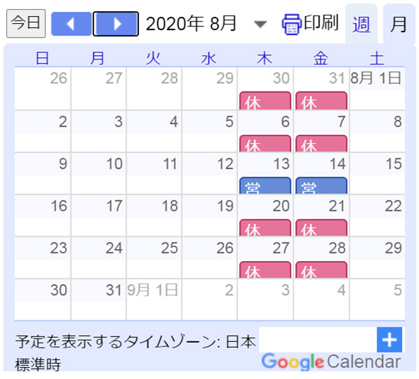 2020-07-20-07_20200721171914b99.jpg