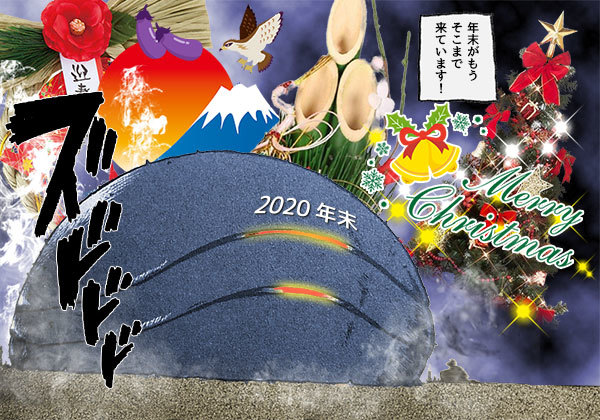 2020-12-01-05.jpg