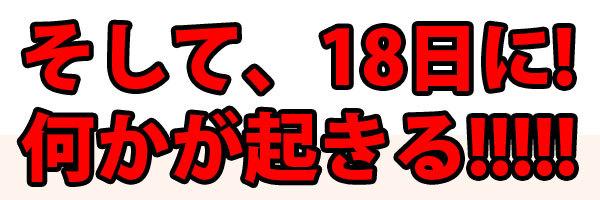 2020-12-16-03.jpg