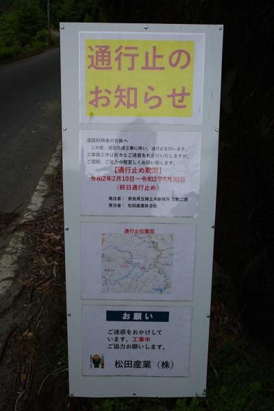 GR004161_R.jpg