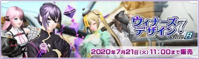 20200624.jpg