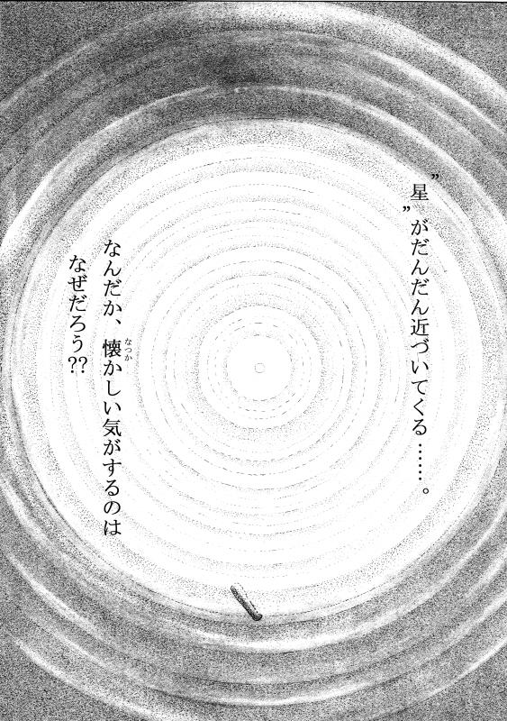 ひとみ05-1b_2 トリミング