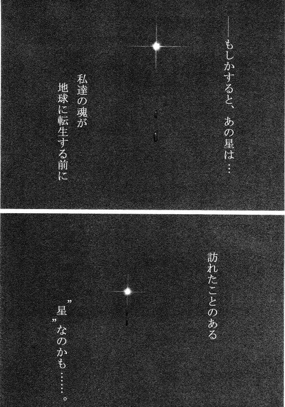 ひとみ05-2[2305とり