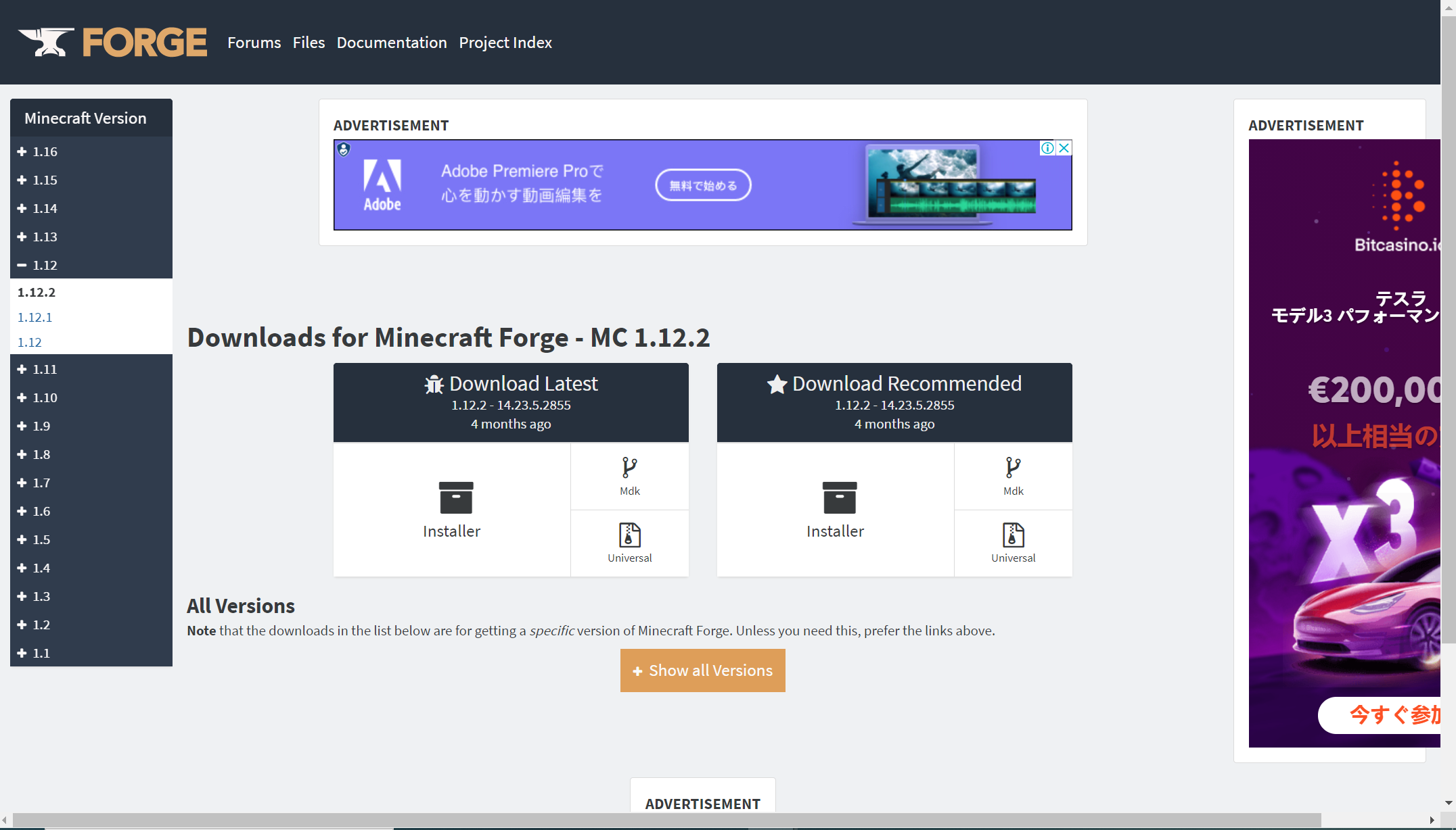 MinecraftforgeInspage.png