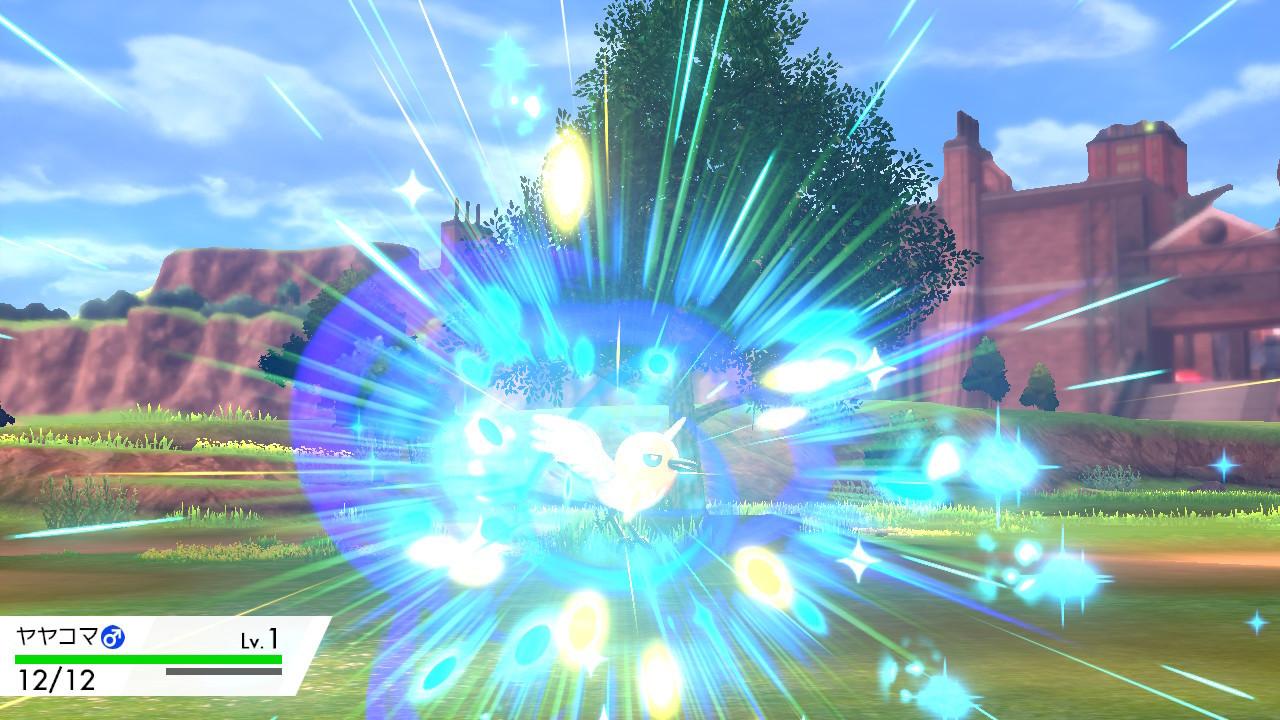 Speedball_effect.jpg