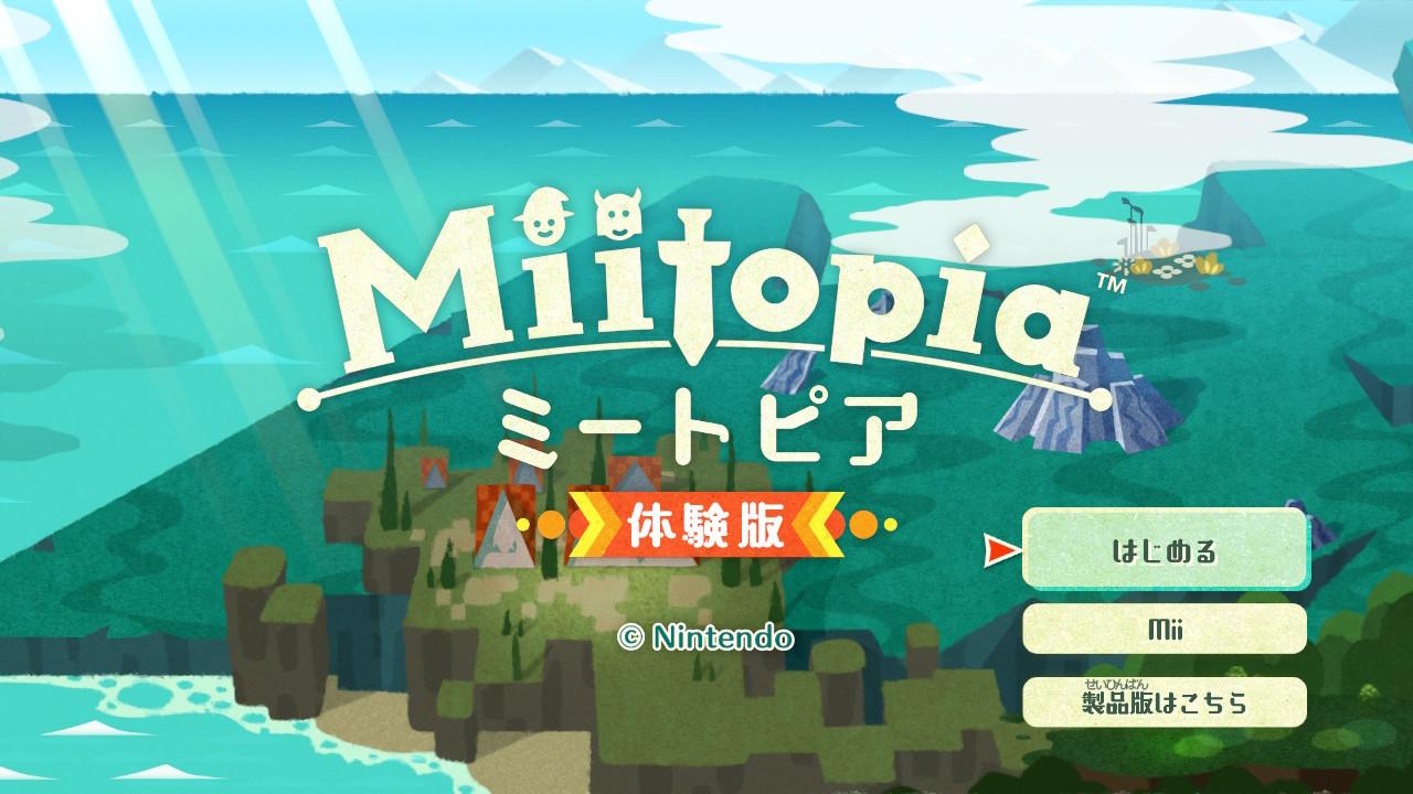 miitopiaS_demo.jpg