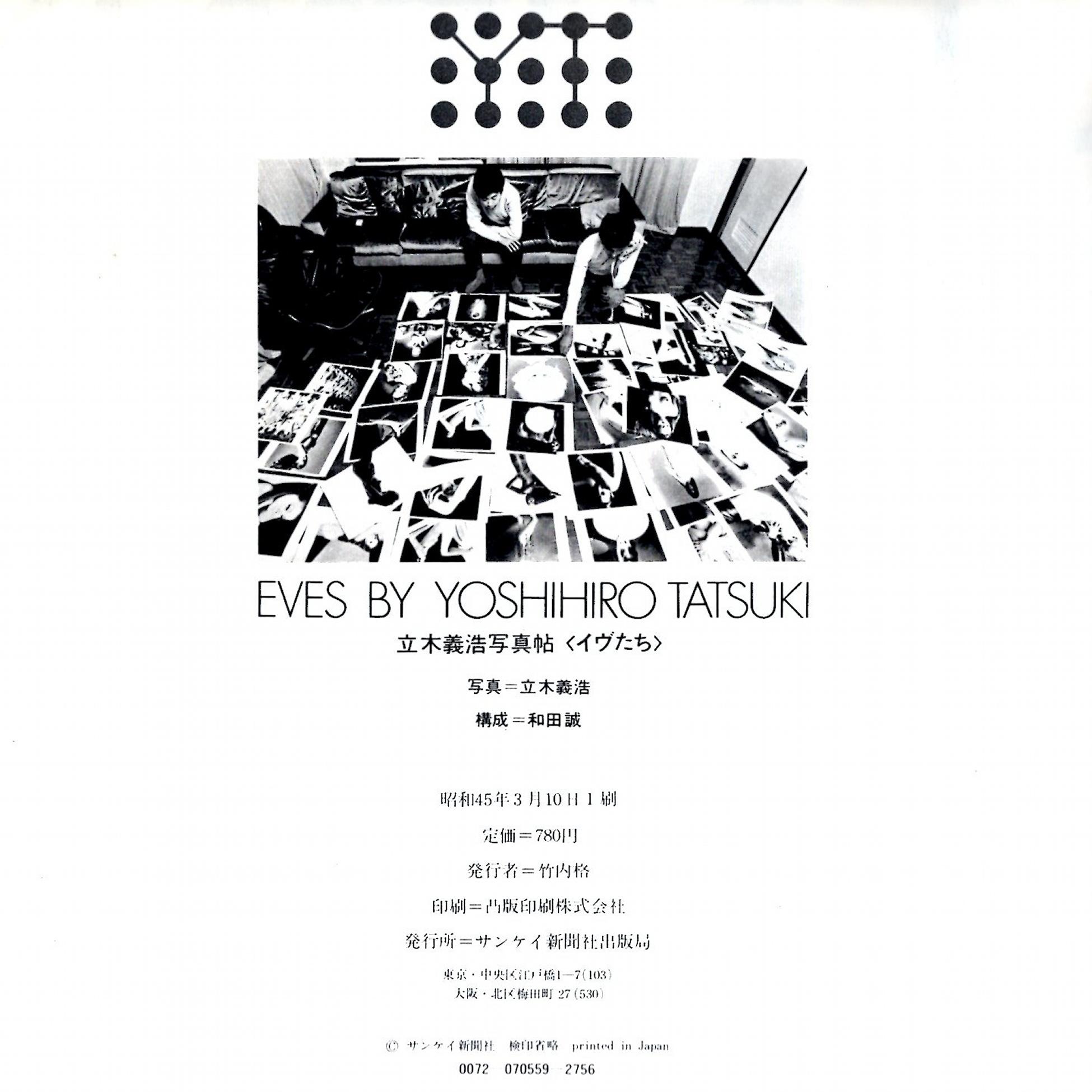 1-tatsuki050.jpg