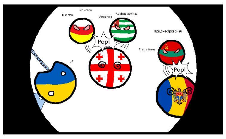 【EU】マイノリティ・リポート【ポーランドボール】
