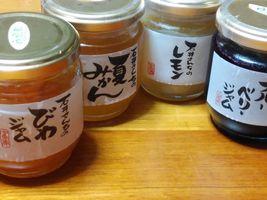 【写真】千葉県富浦のびわ農家・石井さんちのジャム4種