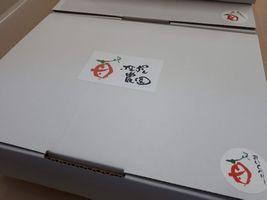【写真】2パック入りの小箱