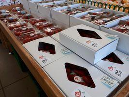【写真】JA直売所の味楽囲の店頭に並んだポレポレいちご