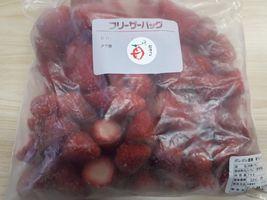 """【写真】ポレポレ苺""""紅ほっぺ""""の凍りイチゴ"""