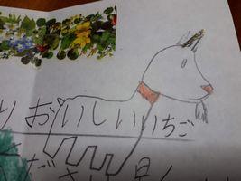 """【写真】すみれちゃんが描いてくれた""""アラン"""""""