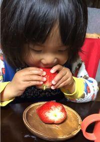 【写真】えみちゃんがポレポレ苺を完食する様子