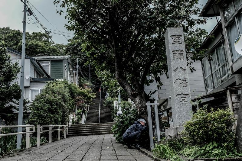 八幡さま入口 (1 - 1)