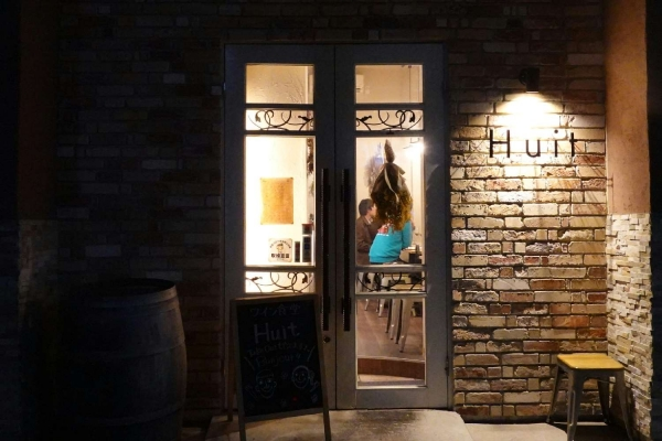 Huit ワイン食堂
