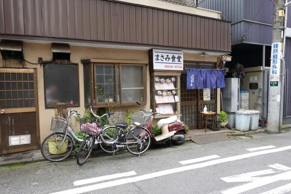 まさみ食堂(著作権 とち、フラ~・pool)