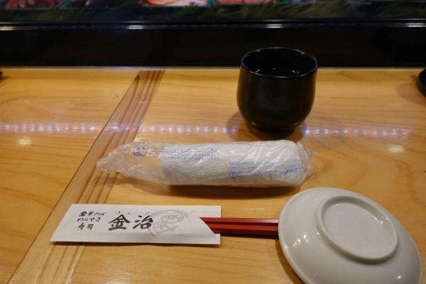 金華さば わらやき 寿司 金治