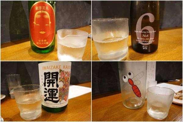 お酒とお料理 Oto