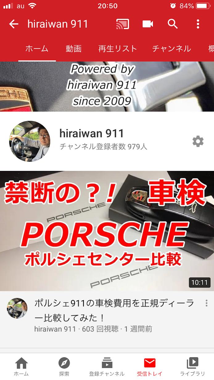 hiraiwan911_Countdown_979_.png