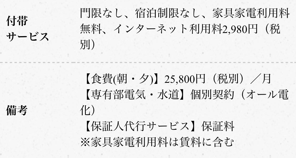 fc2blog_20200612180101f3b.jpg