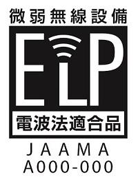 5_ELP-mark.jpg