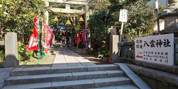 八雲神社正面