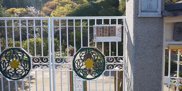 英勝寺の閉門