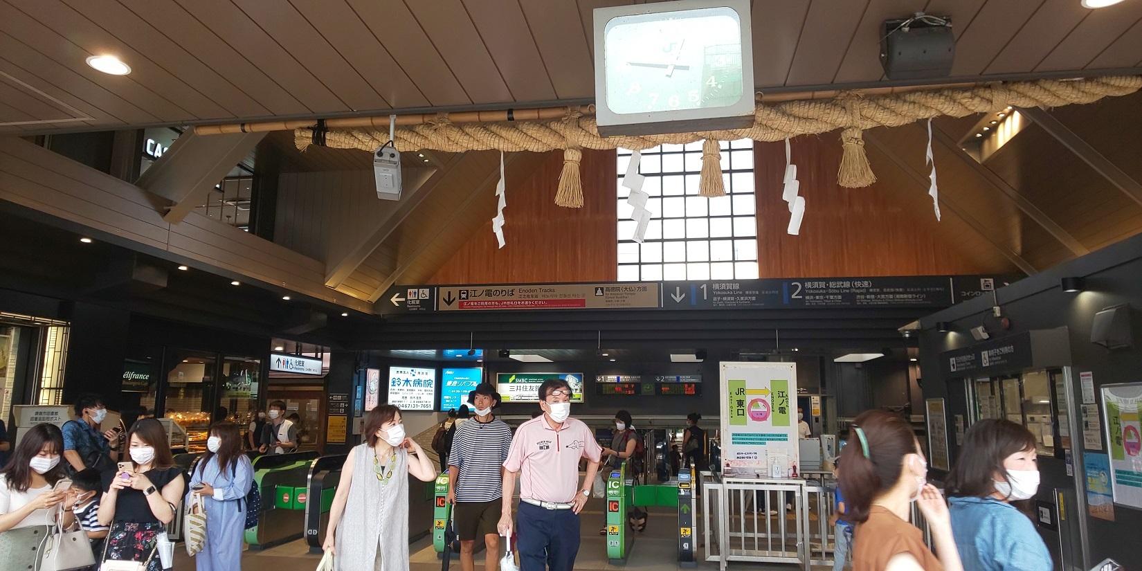 JR 鎌倉駅