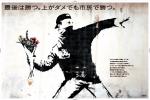 2020宝島社広告