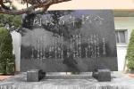 2021黒田小学校 (10)